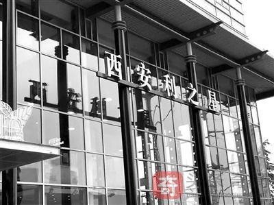 奔驰4S店与第三方协作收贷款3%服务费 多地4S店遭诉